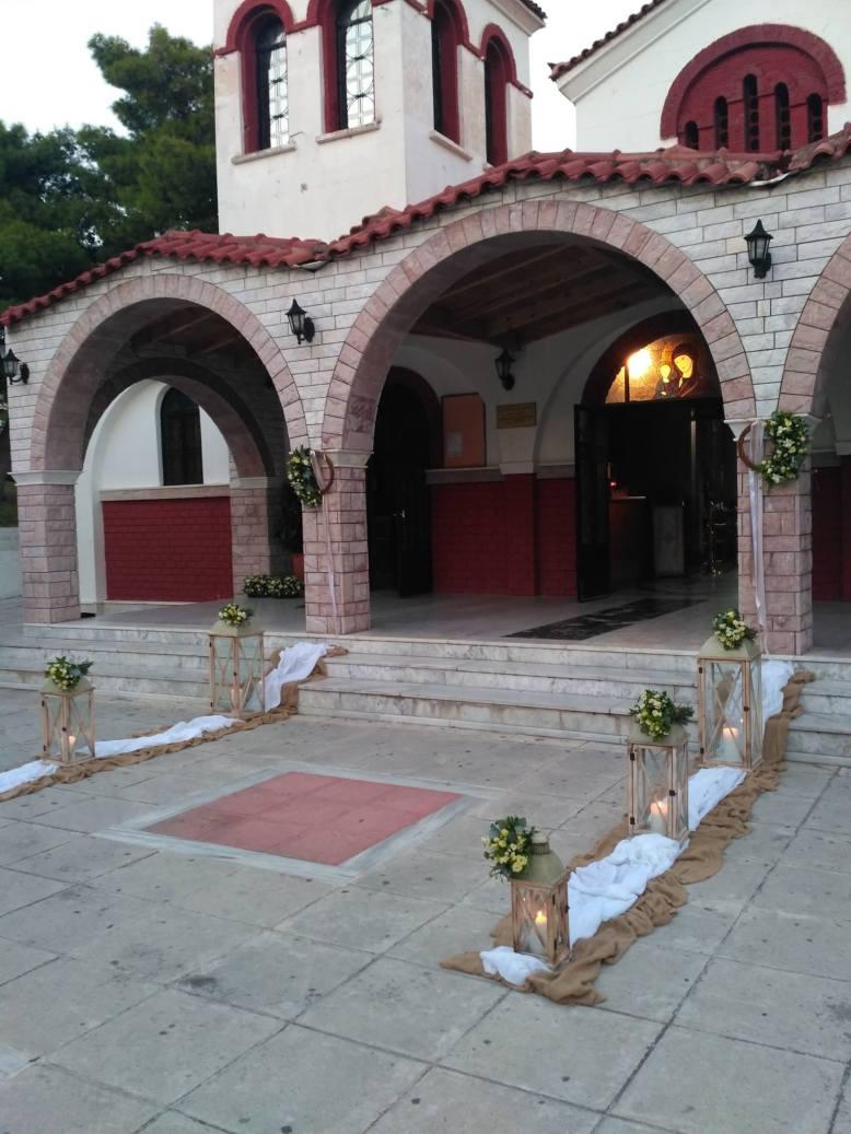 Ανθοστολισμός εκκλησίας με το ΕΑΡevent